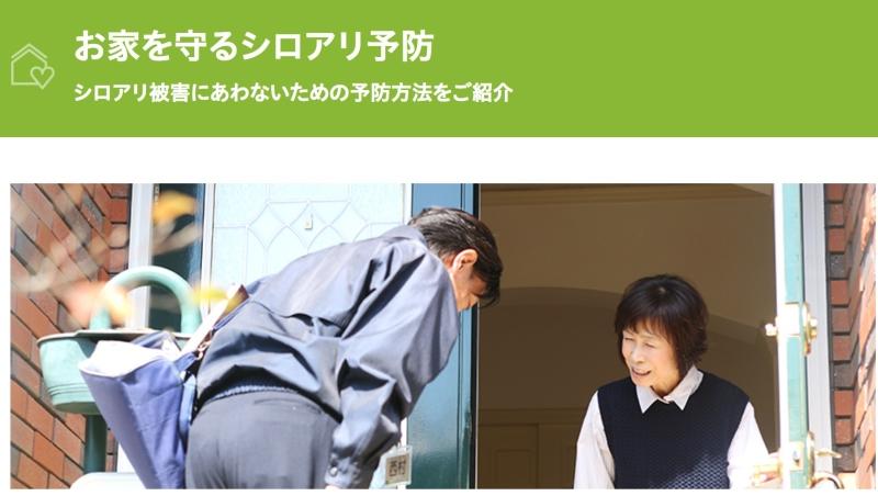 福岡市のハウスクリーニング